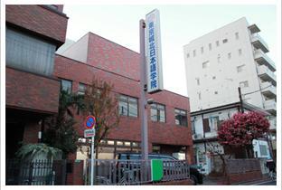 Giới thiệu trường - TOKYO JOHOKU JAPANESE LANGUAGE  SCHOOL