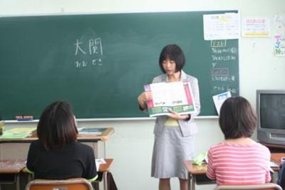 Kết quả hình ảnh cho học bổng johoku